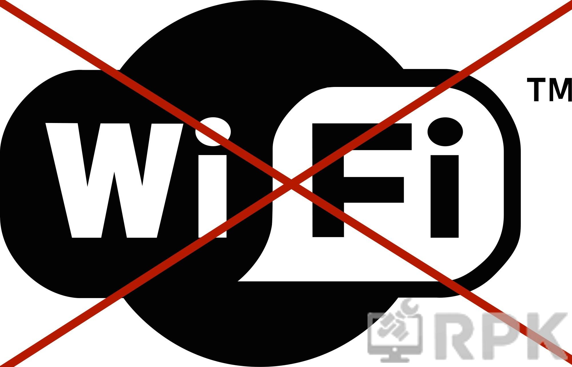 не работает интернет